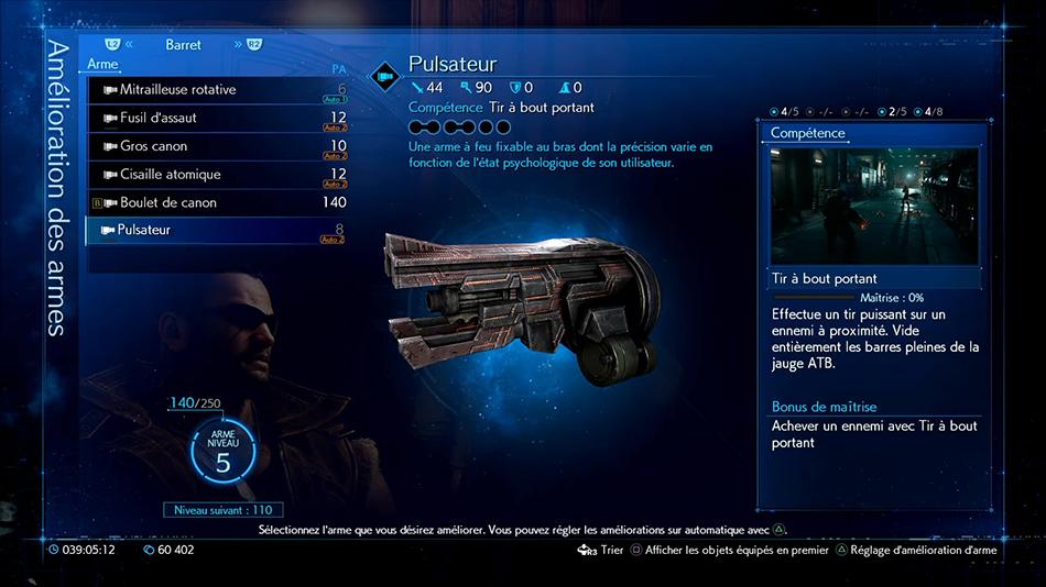 Pulsateur