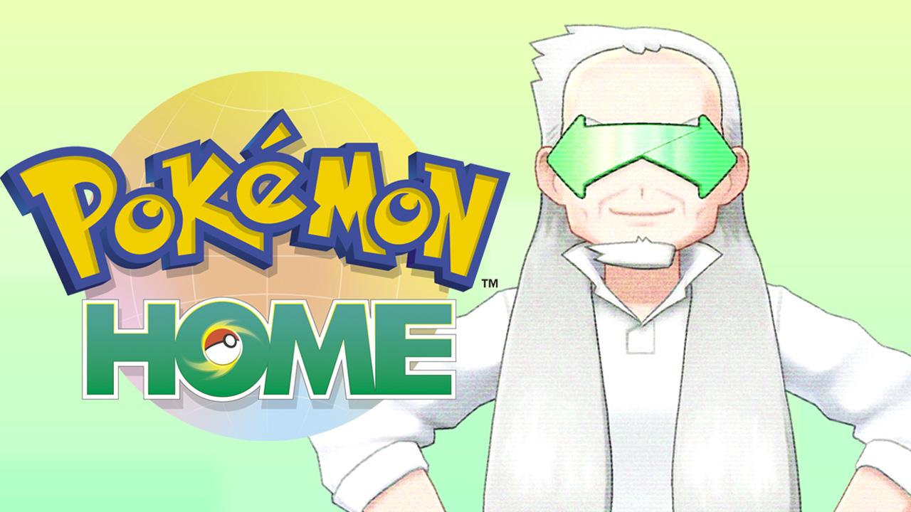 Codes amis pour Pokémon Home