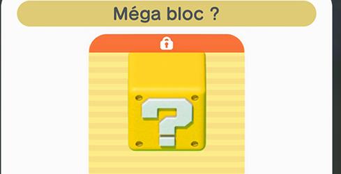 Méga bloc